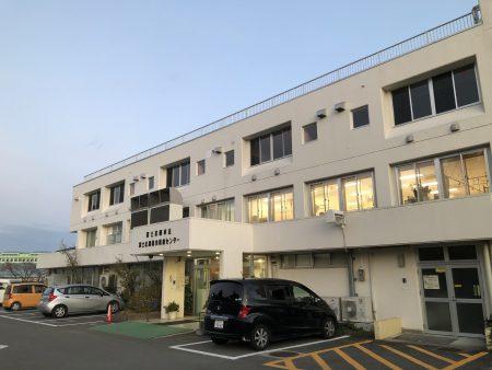 富士・東部小児初期救急医療センター