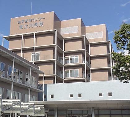 富士川病院