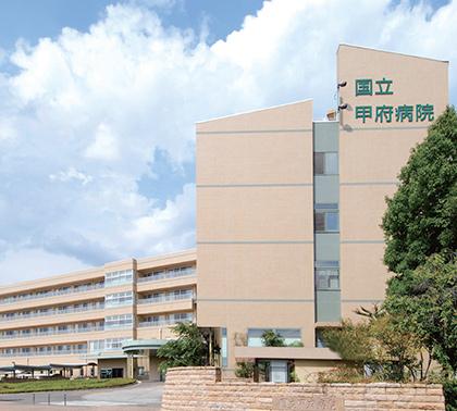 国立病院機構甲府病院小児科