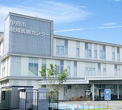甲府市小児救急医療センター